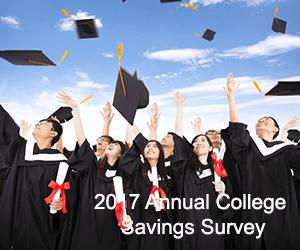 Newsletter Main 2017 Survey